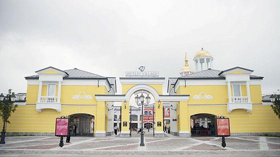 Outlet Village Белая Дача