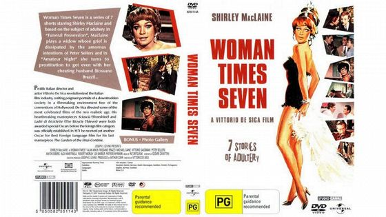 Семь раз женщина (Woman Times Seven)