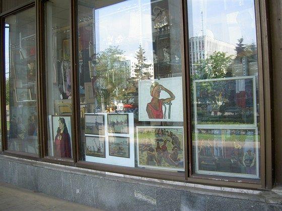 Арт-cалон на Октябрьской