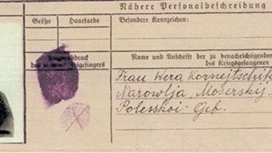 Советские военнопленные в Норвегии. 1941–1945 годы. Судьба. Режим содержания. Забытые воспоминания
