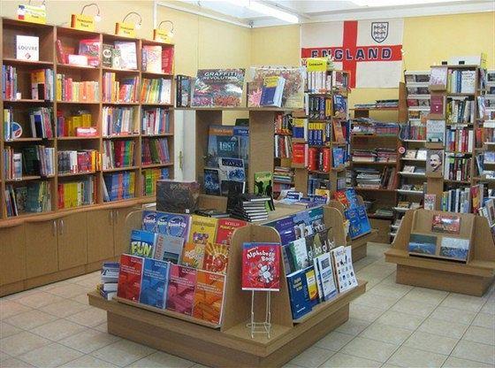 Магеллан Books