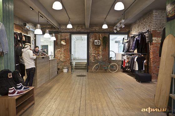 Konkrete Store