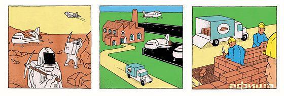 Современный комикс Голландии
