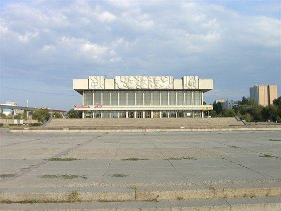 Волгоградская филармония