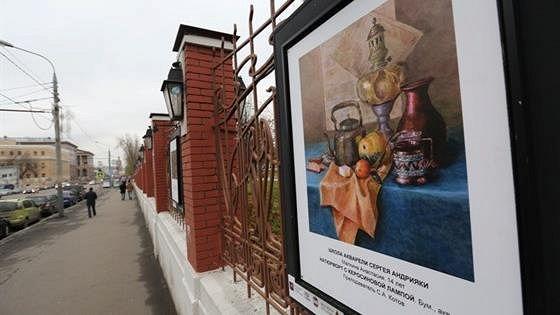 Выставка работ учащихся Школы акварели Сергея Андрияки