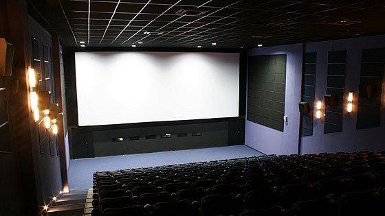 Киномакс Румба