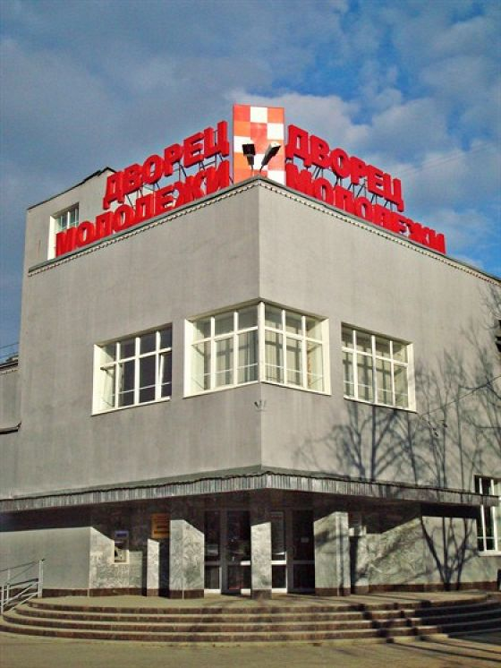 Ярославский дворец молодежи