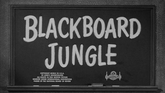 Школьные джунгли (Blackboard Jungle)