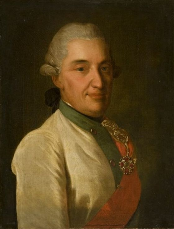 Три великих портретиста: Рокотов, Левицкий, Боровиковский