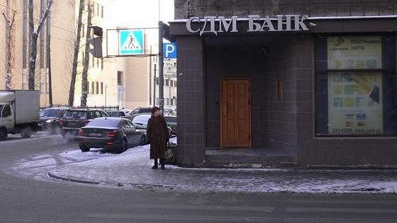 Выставочный зал СДМ-банка