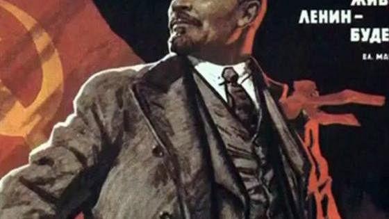 В.И.Ленин. Что скрывали мифы