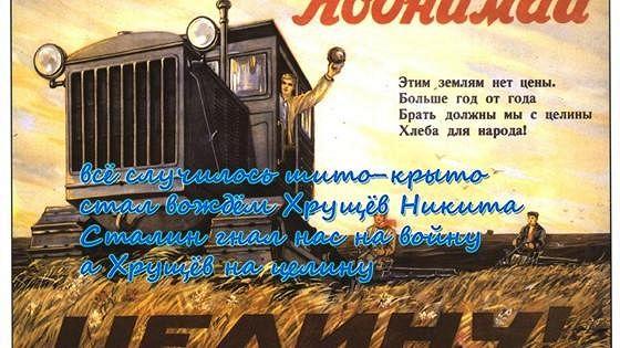 Ростислав Лебедев