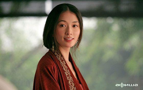 Чилин Линь (Lin Chiling)