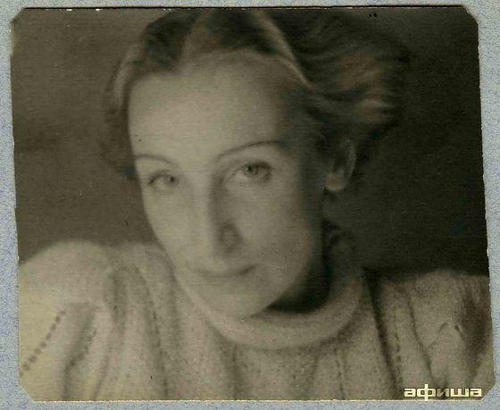 Алиса Порет