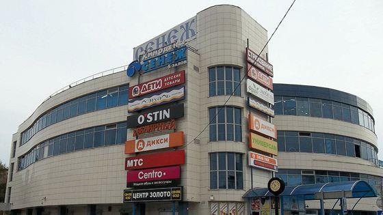 Игровые автоматы в солнечногорске скачать бесплатно игру-игровые автоматы