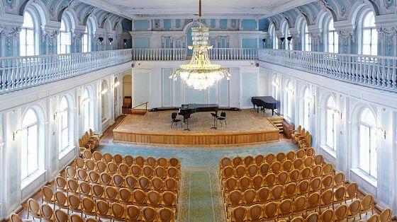 Класс профессора Александра Мндоянца (фортепиано)