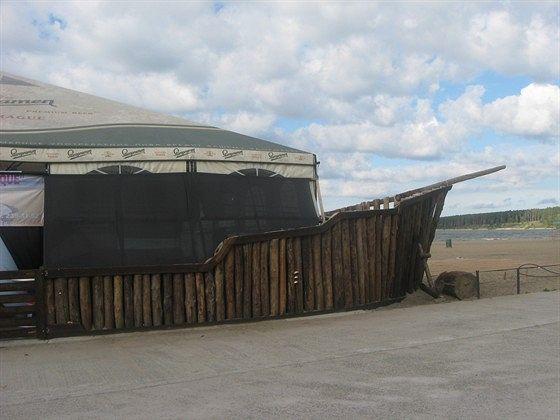 Пляж Академгородка