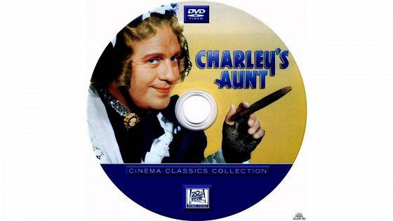 Тетка Чарлея (Charley's Aunt)