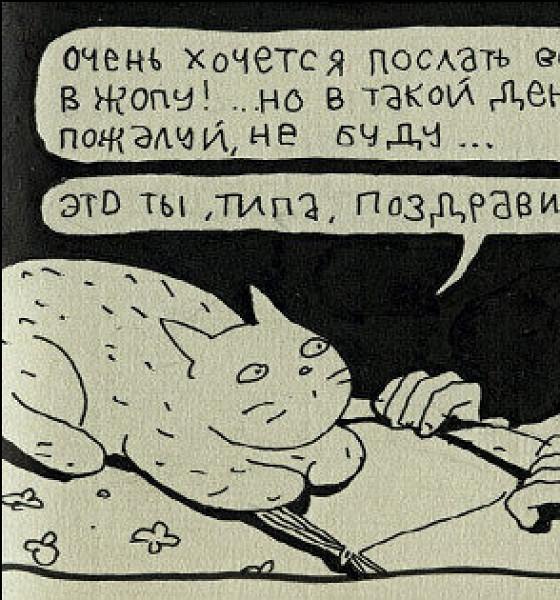 Олег Тищенков
