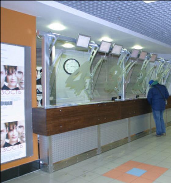 5 звезд на Новокузнецкой