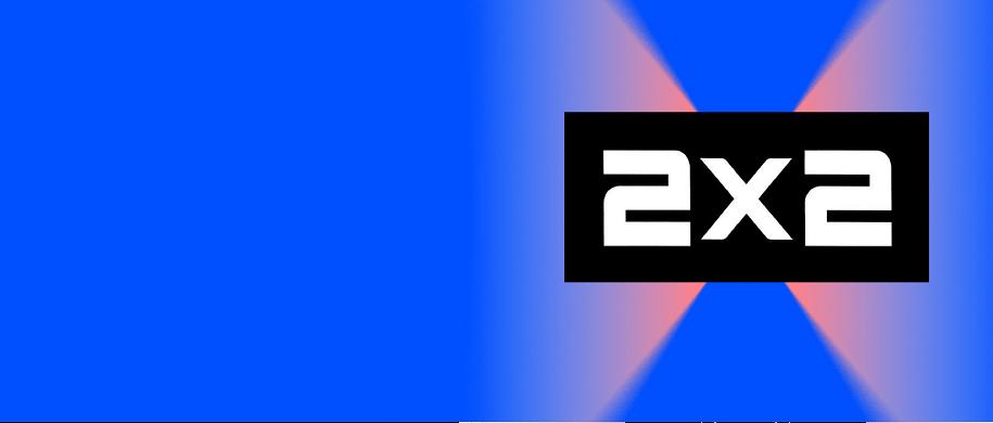 новых недетских анимационных сериалов от телеканала «2х2»