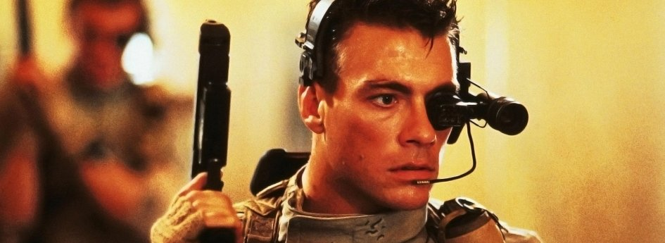 Кино: «Универсальный солдат»