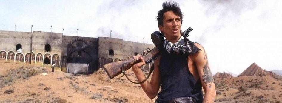 Кино: «Дикий Восток»