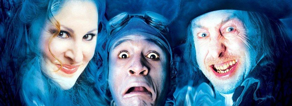 Кино: «Призрачная команда»