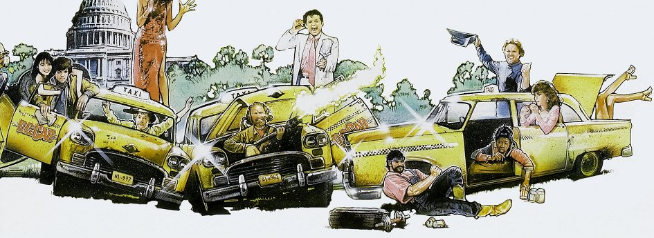 Кино: «Столичные таксисты»