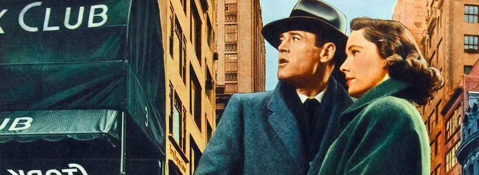 Кино: «Не тот человек»