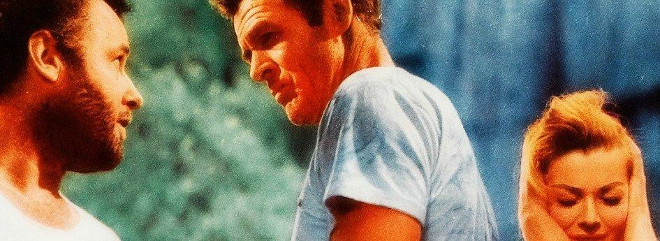 Кино: «Из вечности»