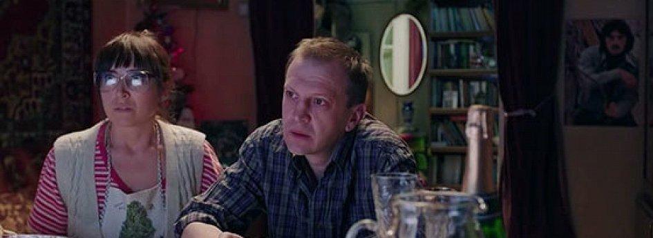 Кино: «Нечаянно»