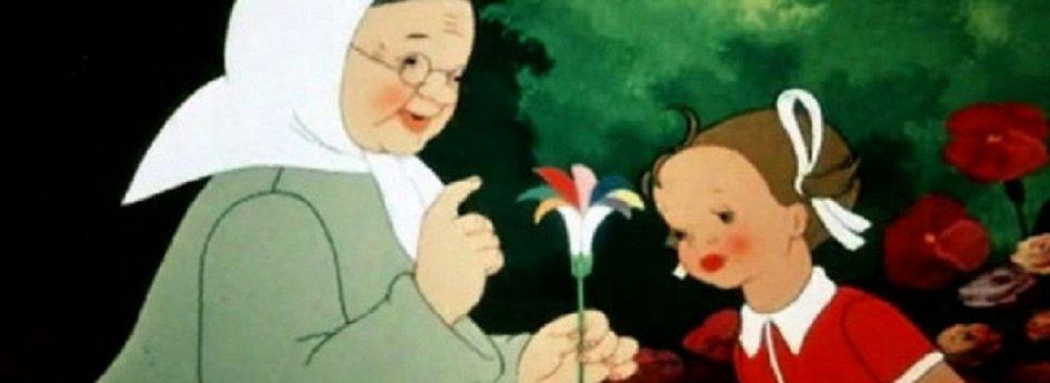 Кино: «Цветик-семицветик»