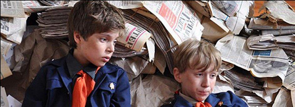 Кино: «Частное пионерское»