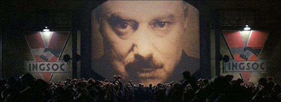 Кино: «1984»