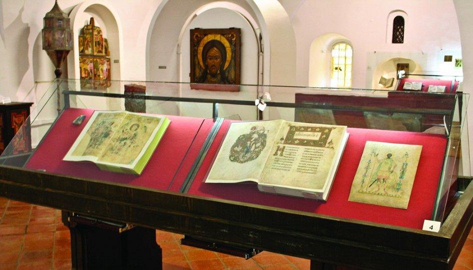 Выставки: Слово о полку Игореве