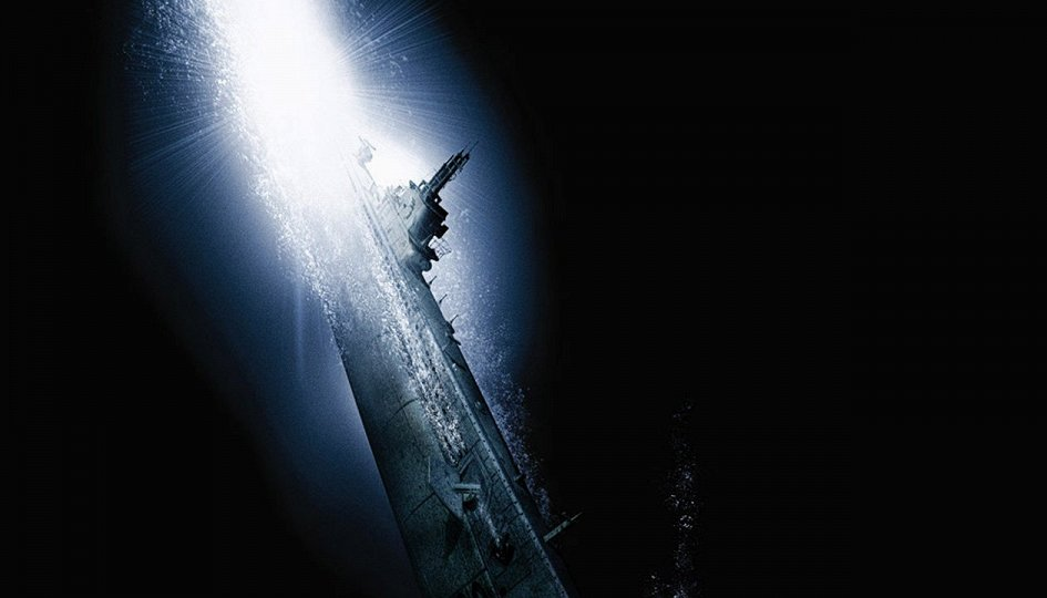 Кино: «Глубина»