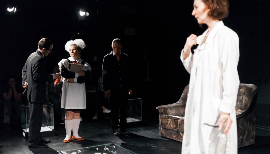 Театр: Черная коробка