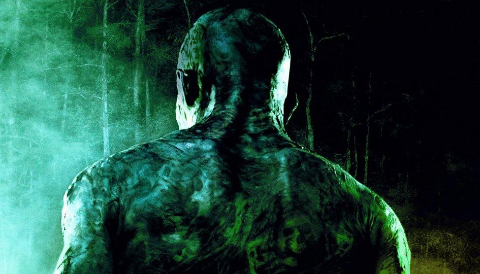 Кино: «Болото»