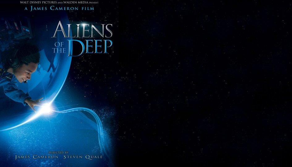 Кино: «Танец бездны»