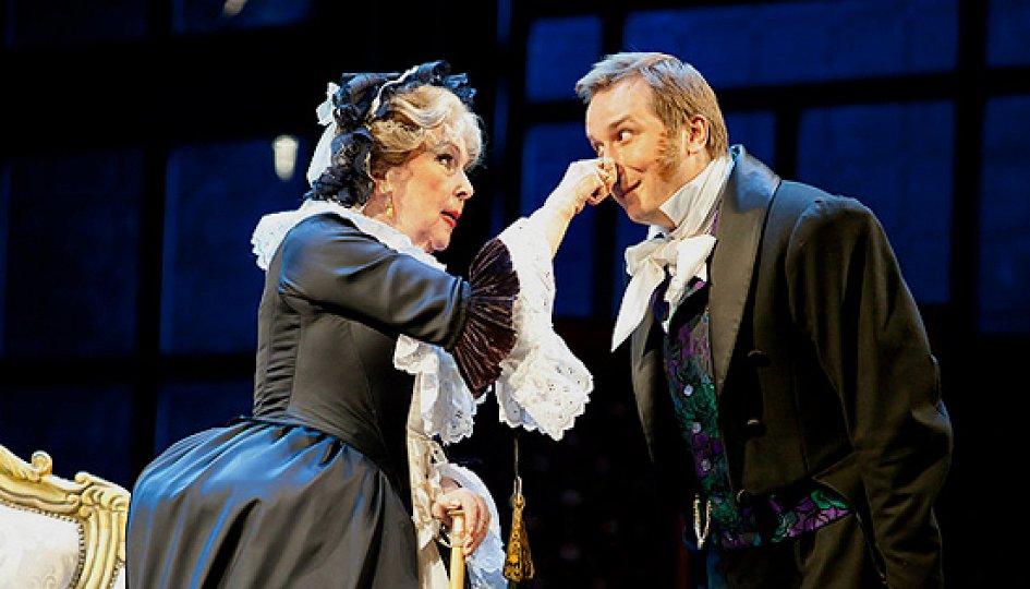 Театр: Пиковая дама