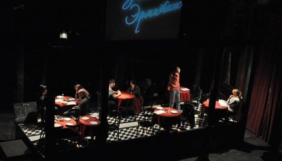 Театр: Подслушанное, подсмотренное, незаписанное..., Москва