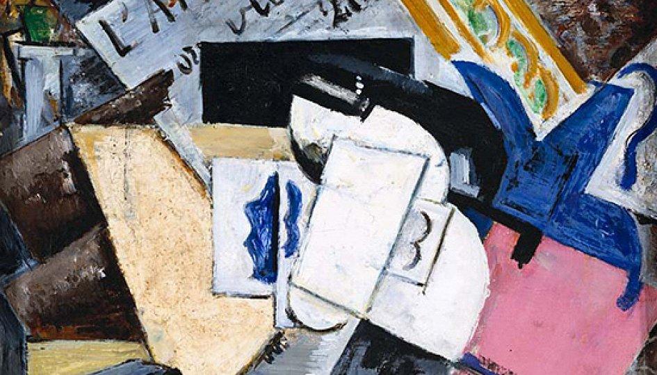 Выставки: До востребования. Коллекции русского авангарда из региональных музеев