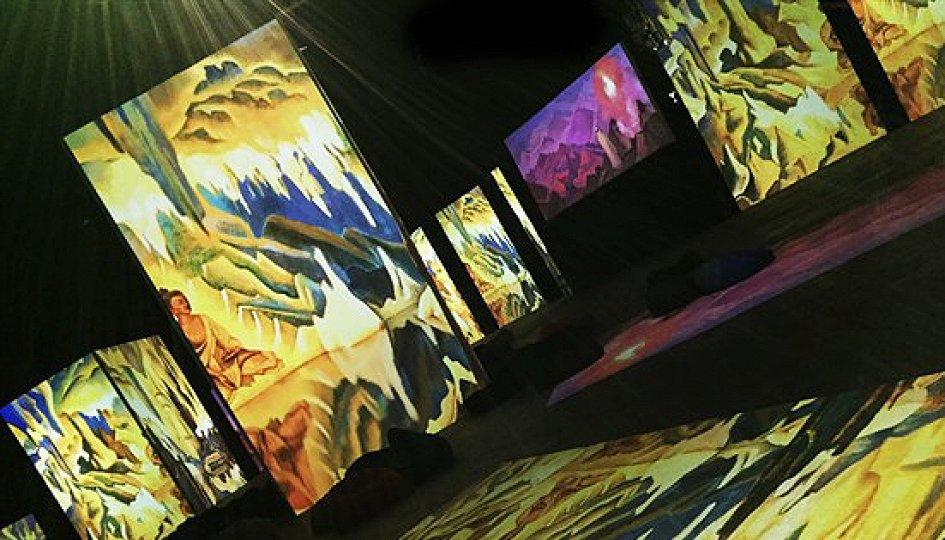 Выставки: Рерих. Живые полотна