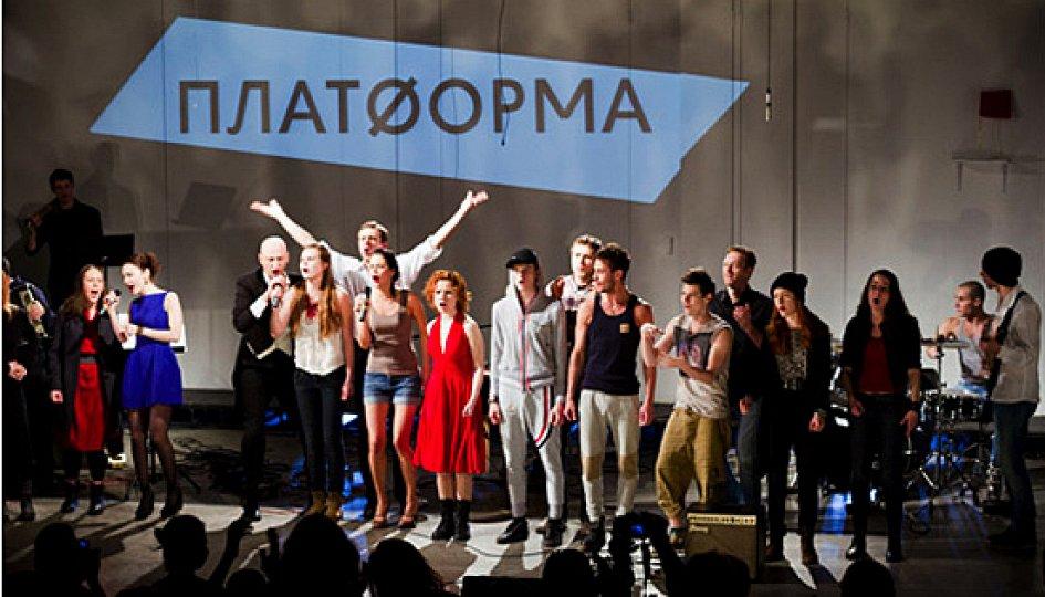 Театр: Левый концерт