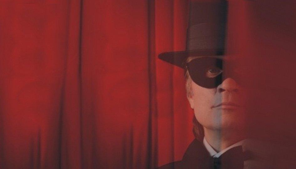 Театр: Мистер Икс