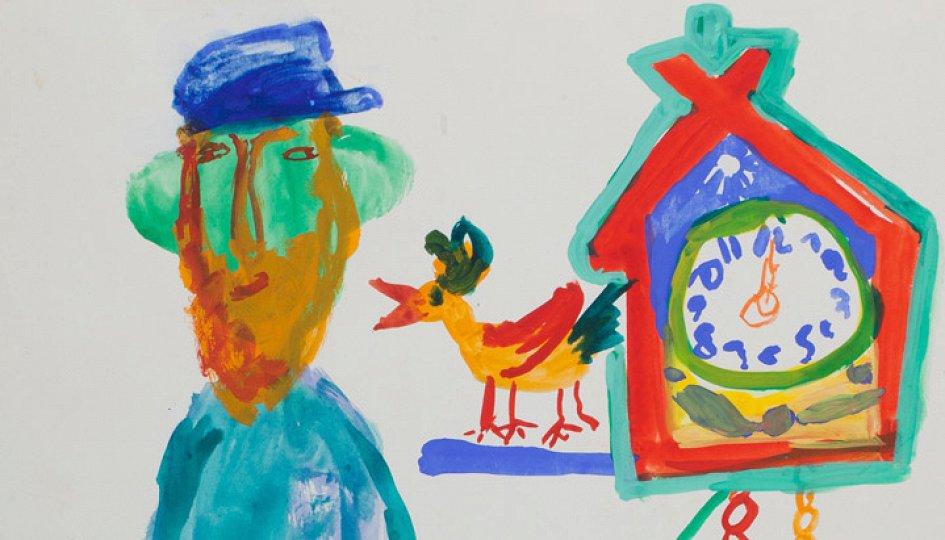 Выставки: Григорий Ингер. Мое детство
