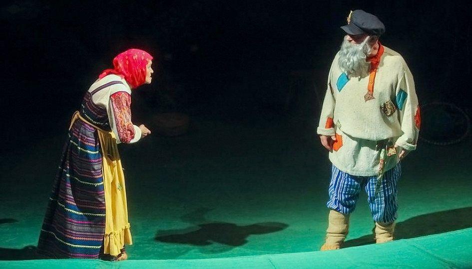 Театр: Сказка рыбки золотой