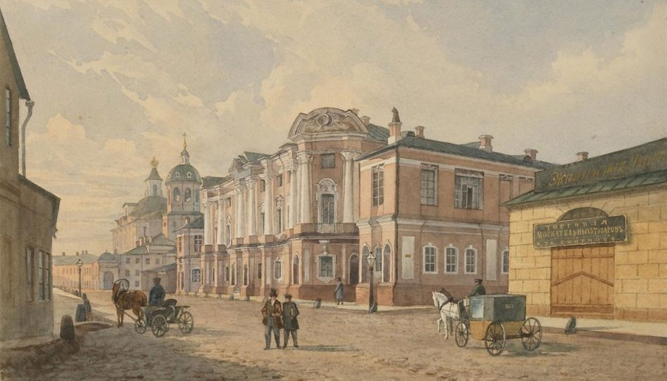 Выставки: Тургенев. Время московское