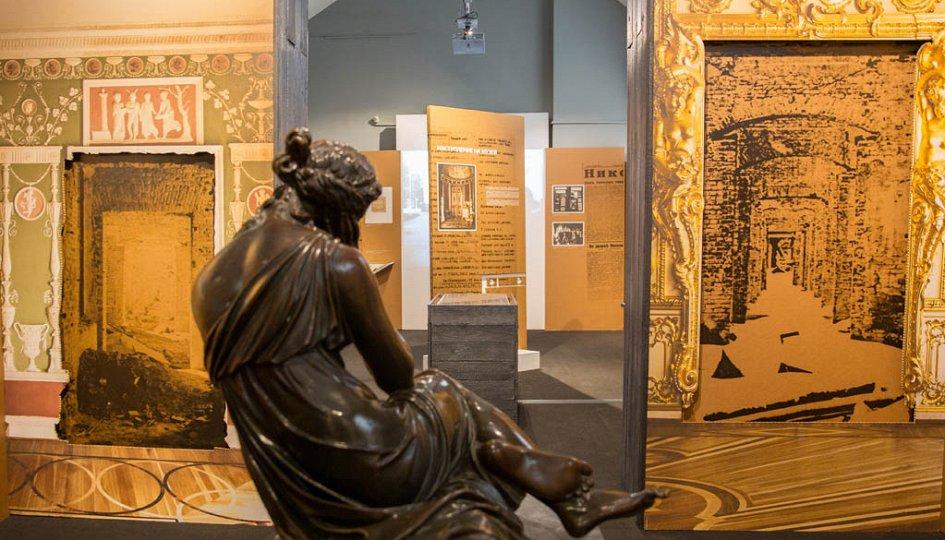 Выставки: Царское Село. Музейный формат. 1918–2018